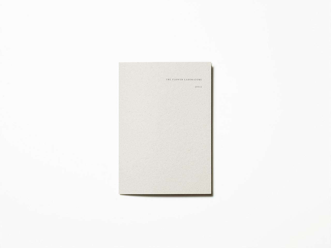 Plate 1 (Zine, Scrap Paper)